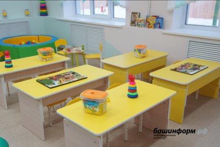 Уфимцы пожаловались в прокуратуру на поборы в детском саду