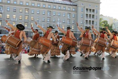 В Уфе объявили программу VI Всемирной Фольклориады, которая пройдет в Башкортостане
