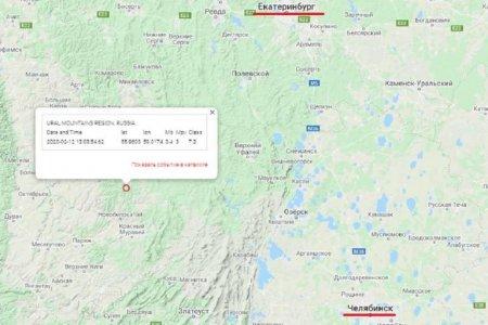 На границе Башкортостана и Челябинской области зафиксированы сразу два землетрясения