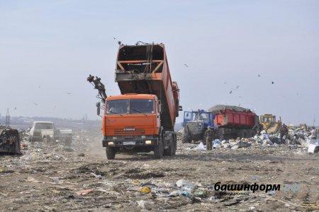 Крупнейший в Башкортостане мусорный полигон нуждается в реконструкции