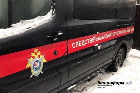 В Башкортостане мужчина сознался, что забил знакомую - мать троих детей до смерти