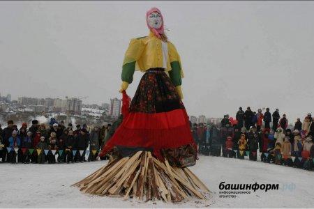 В Уфе назвали места празднования Масленицы-2020