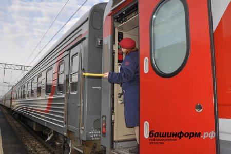 Из Уфы в Крым можно будет доехать на поезде