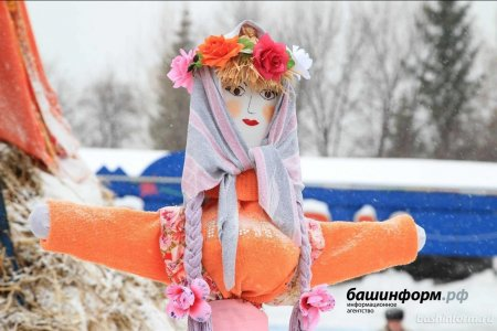 В Башкортостане начали праздновать Масленицу-2020: в какой день и к кому идти на блины