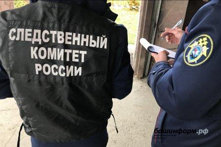 В Башкортостане в доме найдены тела матери и сына