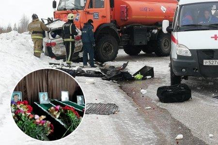 Семью из Башкортостана, погибшую в страшном ДТП под Усинском, похоронят на родине