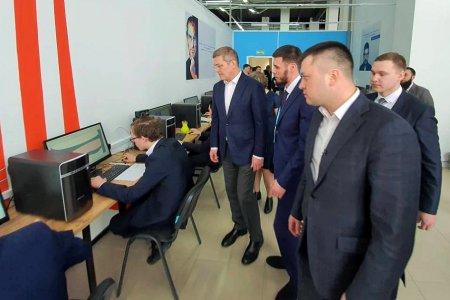 Глава Башкортостана посетил Нефтекамск и принял участие в открытии Центра «АЛГАритм»
