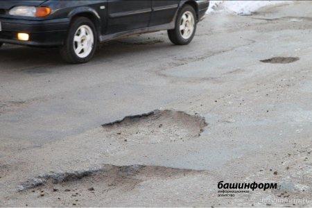 Глава Башкортостана назвал основную причину появления ям на дорогах республики