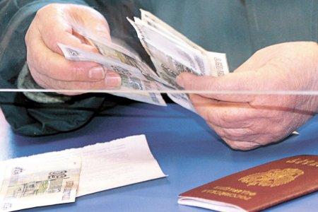 С 4 марта в Башкортостане начинается досрочная выплата пенсий