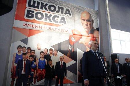 В Уфе открылась спортшкола по боксу имени Николая Валуева