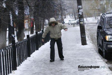 На дорогах Башкортостана сохраняется гололедица