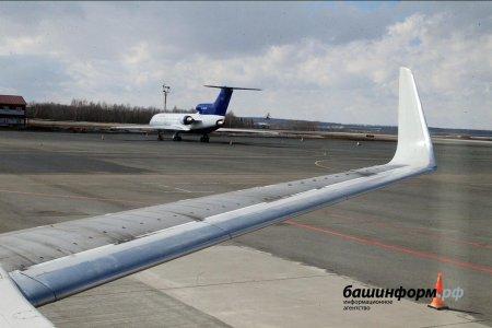 Россия ограничивает полеты в Европу