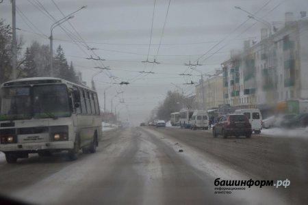 В Башкортостане ближайшие дни будут снежными и дождливыми