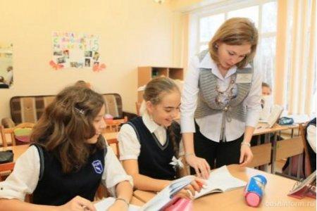 Кабинетную систему отменили в школах Уфы из-за коронавируса