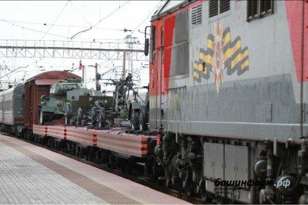 Уфа вошла в маршрут «Эшелон Победы-2020»