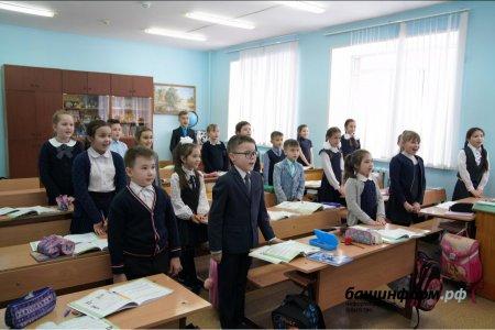 Все школы и детсады Башкортостана на этой неделе работают в штатном режиме - Минобр