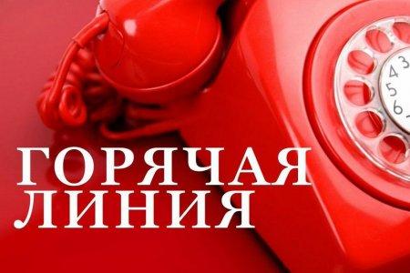 В Башкортостане запустили горячую линию для туристов