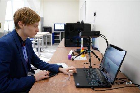 Колледжи Башкортостана переходят на дистанционное обучение с 23 марта