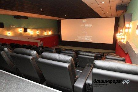Регионам России рекомендовано закрыть все кинотеатры