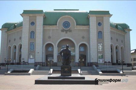 Башдрамтеатр им. Мажита Гафури запустил виртуальный проект «Золотой фонд спектаклей»