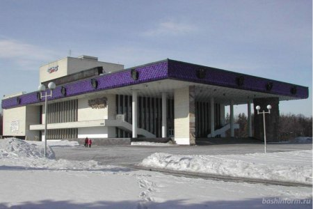 Минкульт Башкортостана сообщил о закрытии учреждений культуры для зрителей