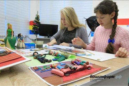 В Уфе в каникулы отменяются занятия в кружках и секциях