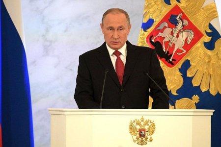 Президент России Владимир Путин выступит с обращением к нации