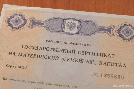 В России будут доплачивать по 5000 рублей на каждого ребенка семьям с маткапиталом
