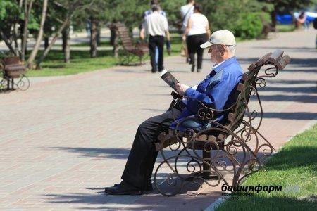 С 1 апреля 98,5 тысячи пенсионеров Башкортостана будут получать повышенные пенсии