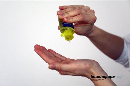 В Башкортостане запустят производство антисептических средств