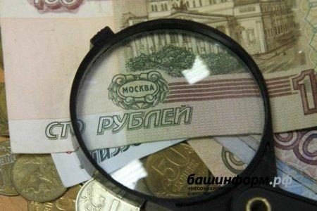 За несоблюдение карантина в России накажут штрафом до 1 млн рублей