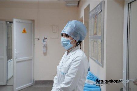 Число подозреваемых на коронавирус в стационарах Башкортостана возросло до 92 человек