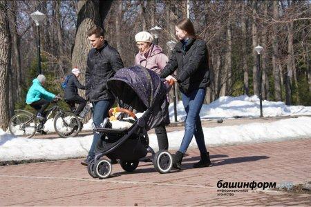 На выплаты по 5 тысяч рублей на детей до 3-х лет можно рассчитывать уже с 1 апреля