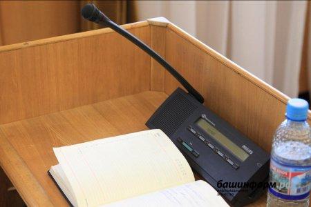 В Правительстве Башкортостана отменили заседания в формате тематических часов
