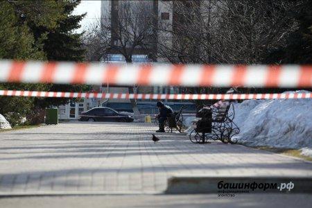 В Башкортостане планируется ввести режим полной самоизоляции граждан