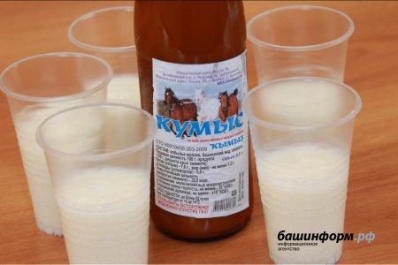Глава Минсельхоза Башкортостана посоветовал пить кумыс и есть башкирский мед против вируса