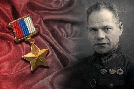 Минигали Шаймуратов указом Владимира Путина награждён посмертно звездой Героя России