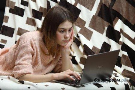 В Башкортостане дистанционное обучение доступно и в отсутствии интернета – Минобразования