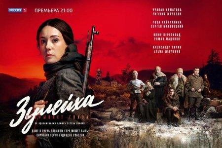 Сериал «Зулейха открывает глаза» стартует на телеканале «Россия1»