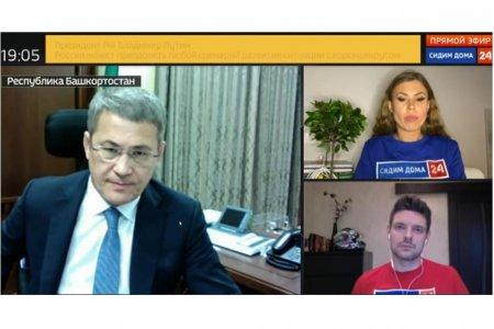 Глава Башкортостана: «Важно найти баланс между открытием экономики и борьбой с Covid-19»