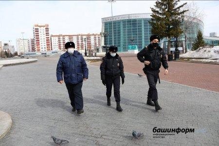 «Жалеть никого не будем»: В Башкортостане усилят контроль за соблюдением режима самоизоляции