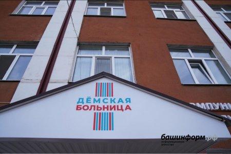 Минздрав Башкортостана сообщил, кто сейчас лежит в Демском госпитале для больных коронавирусом