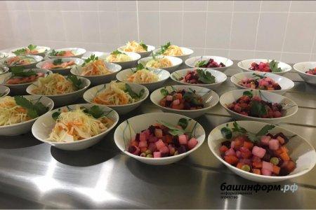 В Башкортостане качество питания в школах и больницах будет контролировать новое учреждение