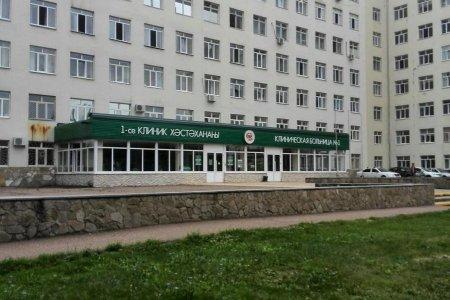 В Башкортостан еще одна больница закрыта на карантин