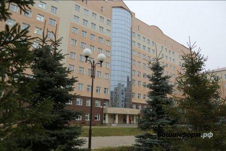 В Уфе ожидают подтверждения на COVID-19 170 результатов пациентов и сотрудников РКБ