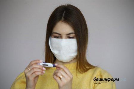 Врачам рекомендовано любую ОРВИ рассматривать как подозрение на коронавирус