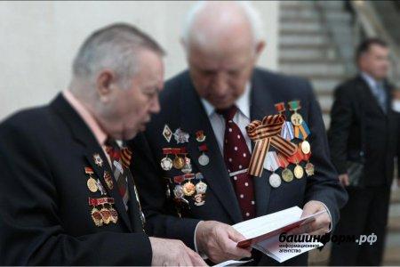 В Башкортостане около 29 тысяч человек получат выплаты к 75-летию Победы в ВОВ
