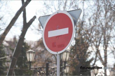 В Башкортостане будут перехватывать прибывшие из Москвы автобусы