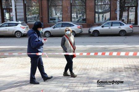 Глава Башкортостана о более 1500 штрафах: «Люди начали без причины нарушать режим самоизоляции»
