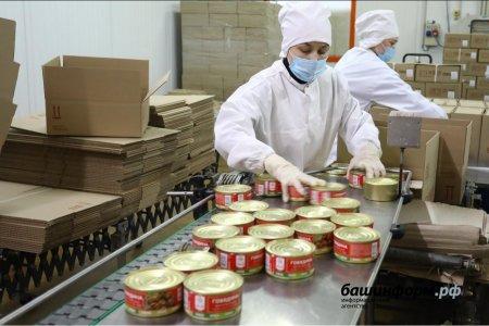 72 тысячи семей Башкортостана получат 100 тысяч продуктовых пакетов
